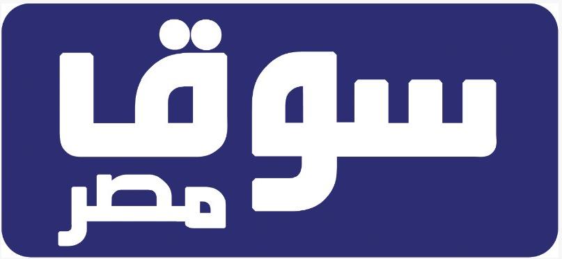سوق مصر