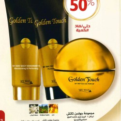 PERFUME GOLDEN TOUCH